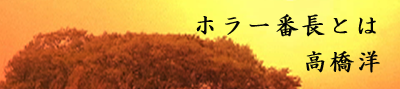 horror-toha01.png